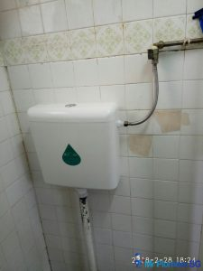 Squat-toilet-flush-system-replacement-Mr-Plumber-Singapore-4_wm